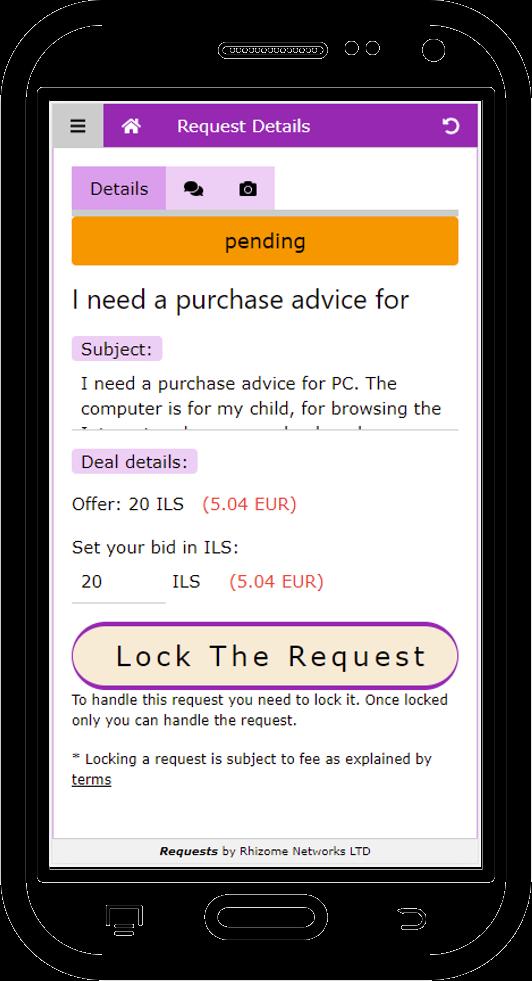 helper_screen1